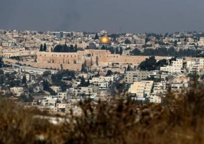 """البريد الأردني يطرح طابعا تذكاريا يحمل شعار """"القدس عاصمة فلسطين"""""""