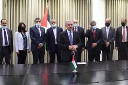 توقيع اتفاقيات بقيمة 18 مليون دولار لدعم عدة قطاعات في الضفة وغزة