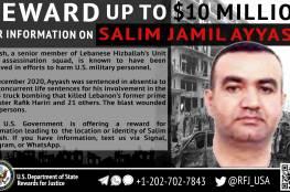 """بالفيديو: الولايات المتحدة تعرض 10 ملايين دولار مقابل معلومات عن قيادي """"حزب الله"""" سليم عياش"""