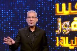 رابط الاشتراك .. موعد عرض برنامج كلنا نفوز الليلة مع مصطفى الاغا في رمضان 2021