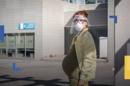 الصحة الإسرائيلية تدرس تطعيم الحوامل بلقاح كورونا