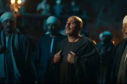 شاهد.. مسلسل نسل الأغراب الحلقة 24 كاملة مع أحمد السقا