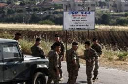 لبنان: الحكم بالإعدام والمؤبد على سوريين قتلوا عسكريين لبنانيين
