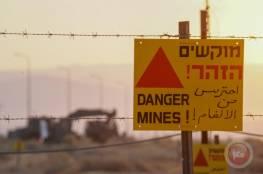 اسرائيل تعلن البدء بإزالة الألغام لتوسيع الجسر