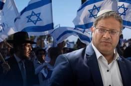 بن غفير: الحكومة الإسرائيلية تبيع النقب للبدو