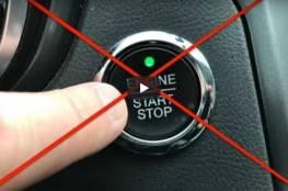 هذا ما سيحدث عند الضغط على مفتاح تشغيل المحرك أثناء القيادة
