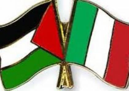 تعميم من سفارة فلسطين في ايطاليا حول انتشار فيروس كورونا