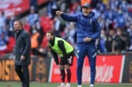 ماذا قال توخيل بعد فوز تشيلسي بدوري أبطال أوروبا؟