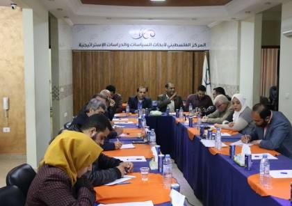 نقاش حول النتائج المحتملة للانتخابات الإسرائيلية ومشاركة الأحزاب العربيةد