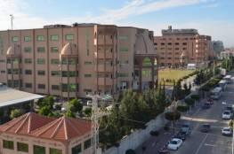 مالية غزة: بدء تسديد رسوم طلبة جامعة فلسطين من المستحقات