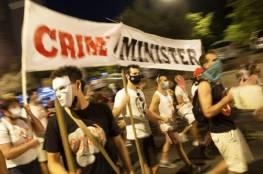 """نتنياهو يعتبر المظاهرات ضده """"محاولة لسحق الديمقراطية"""" ويهاجم وسائل الاعلام"""