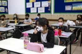 اسرائيل: 42% من إصابات كورونا مصدرها المدارس ودعوات لتعليق التعليم