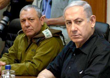 """مقترحات الكابينت الاسرائيلي لـ""""تخفيف الحصار عن قطاع غزة"""