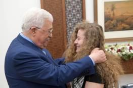 صور: الرئيس يستقبل عهد التميمي ووالدتها
