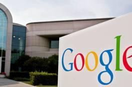 غوغل تصل الي 90 مليون مستخدم