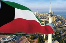 السلطة تسلم سندات عقارية لملاكها الكويتيين
