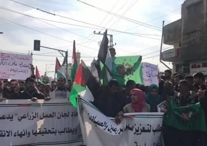 مئات الصيادين والمزارعين يتظاهرون ضد الحصار والانقسام في غزة