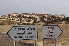 يديعوت: إسرائيل قد تتجه لضم جزئي يبدأ من معاليه أدوميم