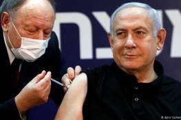 إسرائيل تعتزم تطعيم أكثر من مليوني شخص ضد كورونا خلال شهر