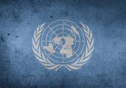 الأمم المتحدة ترحب بقرارات إدارة بايدن باستئناف تقديم المساعدات للفلسطينيين