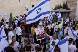 """هآرتس: هذا ما كشفت عنه """"مسيرة الأعلام"""" التي نظمها المستوطنون في القدس"""