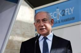 """نتنياهم يهاجم غانتس: تشكيل لجنة تحقيق بملف الغواصات """"عار كبير"""""""