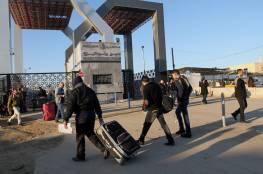 الداخلية بغزة: آلية السفر عبر معبر رفح غداً الاثنين