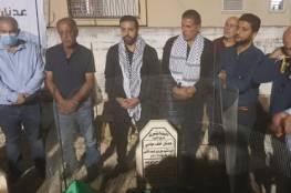 طمرة: إحياء الذكرى الـ31 للشهيد عدنان خلف مواسي