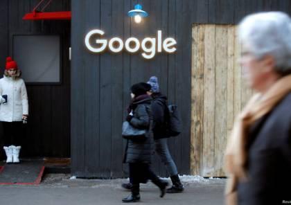 """غوغل تستحوذ على """"نورث"""" المتخصصة بصناعة نظارات الواقع المعزز"""