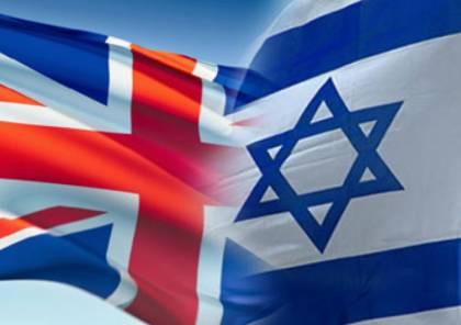 إسرائيل تطلب من بريطانيا شمل المستوطنات ضمن اتفاقية التجارة الحرة تمهيدًا للاعتراف بها