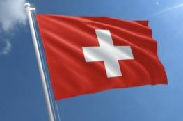 سويسرا تكشف عن إصابة سفيرتها في لبنان بجروح وتبدي تضامنها مع بيروت