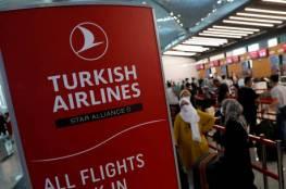 شجار عنيف بين ركاب تونسيين على متن طائرة قبل اقلاعها من اسطنبول (فيديو)