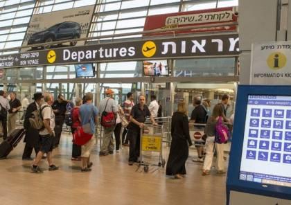 الصحة الإسرائيلية تطالب بمنع دخول سائحين من الإمارات