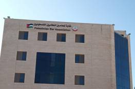 نقابة المحامين توجه مذكرة قانونية للأمين العام للأمم المتحدة حول جرائم الاحتلال