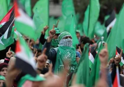بذكرى انطلاقتها.. حماس تدعو للوحدة والشراكة وإطلاق المقاومة الشعبية