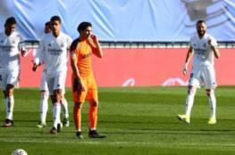 ريال مدريد يقسو على فالنسيا ويستعيد وصافة الليغا من برشلونة..فيديو