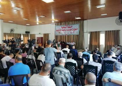 تفاصيل اجتماع القوى الثمانية حول انهاء الانقسام