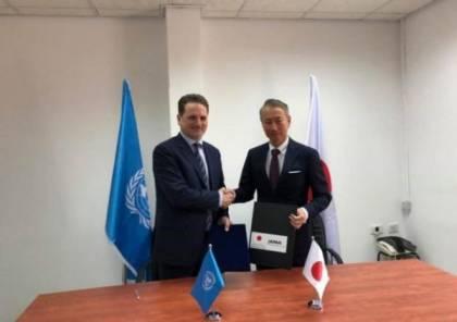 اليابان تتبرع بـ 23 مليون دولار للأونروا وتوجه رسالة الى لاجئي فلسطين