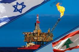 """لبنان يعلن عن التوصل إلى """"اتفاق إطار"""" للتفاوض مع إسرائيل بشأن الحدود البرية والبحرية"""