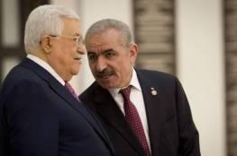 وثائق.. الكشف عن تفاصيل قانون موازنة الطوارئ المعمول به في فلسطين حسب توجيهات الرئيس