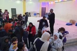 يوم ترفيهي للاطفال ذوي الاعاقة في مخيم عسكر الجديد