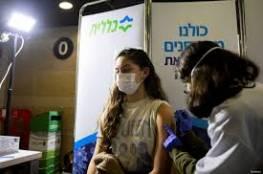 """""""الجواز الاخضر"""" تصريح الحركة في اسرائيل خلال كورونا"""