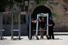 شرطة الاحتلال تقترح : كاميرات ذكية كبديل للبوابات الإكترونية