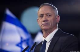 """غانتس : """"معنيون بتحسين الوضع الاقتصادي للفلسطينيين واستمرار التنسيق مع السلطة"""""""