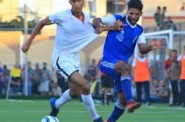 مكافأة جديدة لبطل كأس غزة