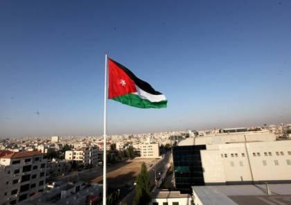 بيان هام للمواطنين من السفارة الأردنية في رام الله