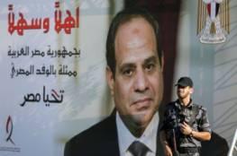 صحيفة : المخابرات المصرية ابلغت السلطة بشكل حاسم بان سلاح القسام غير قابل للنقاش