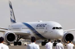 """""""العال"""" """"الإسرائيلية"""" تعلن تسيير رحلات مباشرة إلى المغرب في شهر يوليو"""