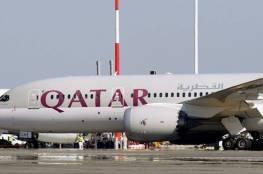 """قطر تبدي """"أسفها"""" لإخضاعها بالقوة مسافرات في مطار الدوحة لفحص نسائي"""