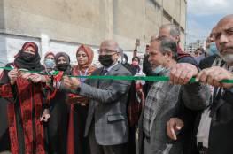 """رئيس بلدية غزة يفتتح بازار """"ربيع بلادي"""" إحياءً ليوم الأرض"""